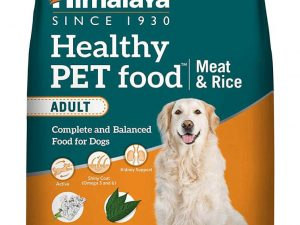 Himalaya Healthy Pet Food Meat and Rice Adult 10 Kg
